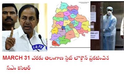 CM-kcr-announces-telangana-state-lockdown-till-march31.png (657×392)