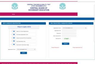 CTET December 2019 Application Form:- सीटीईटी 2019 हेतु आवेदन प्रक्रिया हुई शुरू, ऑनलाइन आवेदन हेतु यहां क्लिक करें