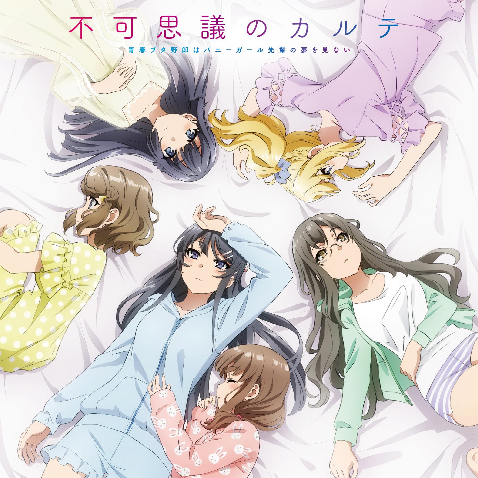 HLouis Music Seishun Buta Yarou wa Bunny Girl Senpai no ...