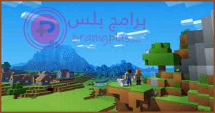 جرافيك لعبة minecraft