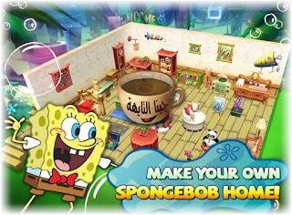 تحميل لعبة سبونج بوب للاندرويد بحجم صغير مجانا SpongeBob