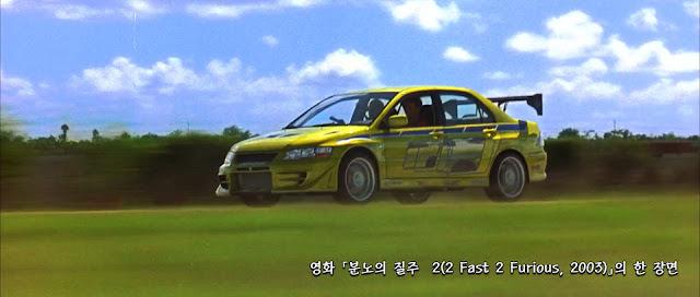 분노의 질주2(2 Fast 2 Furious, 2003) scene 03