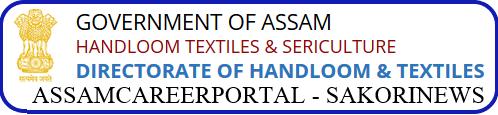 Assam career Portal