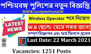 West Bengal Govt Job for 1251 Wireless Operator