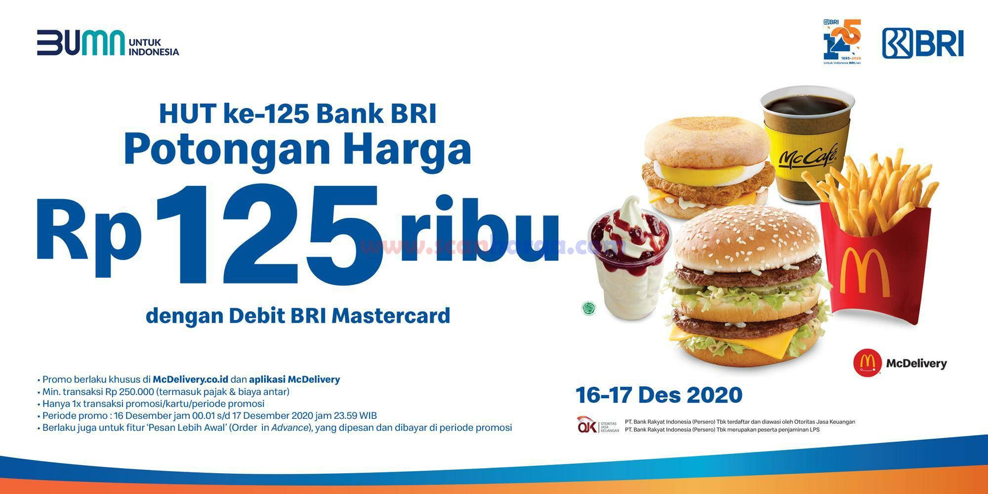 McDonalds Promo HUT BRI ke 125 Periode 16 - 17 Desember 2020