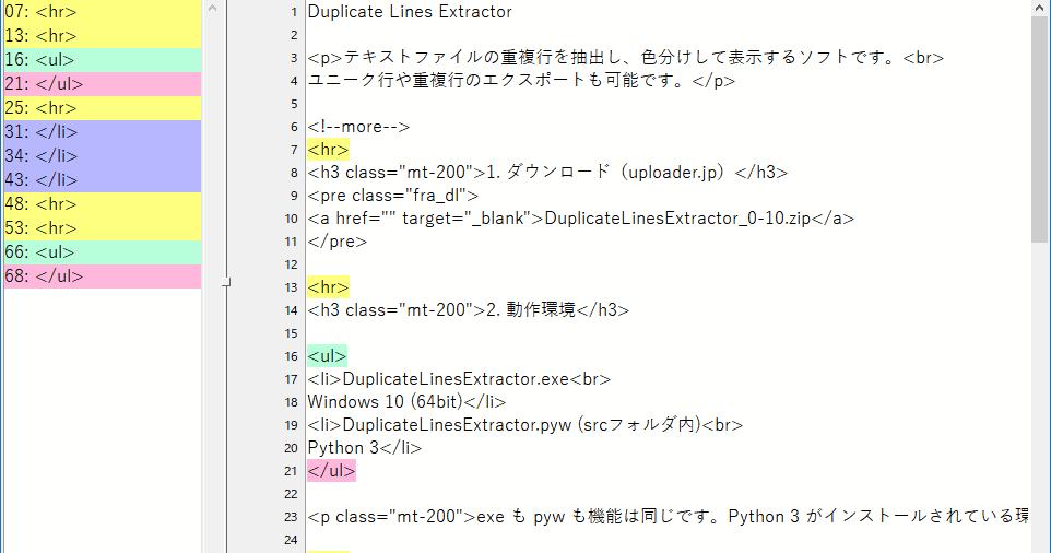 pimpandhostcom-net uploaded on 2016 AM ~~~~~