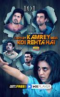 Aapkey Kamrey Mein Koi Rehta Hai Season 1 Hindi 720p HDRip