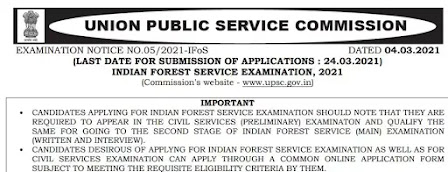 UPSC issued notification for Indian Forest Service Exam 2021
