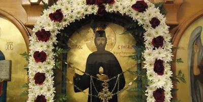 Άγιος Εφραίμ - Ο Προστάτης των καρκινοπαθών (ΚΟΙΝΟΠΟΙΗΣΕ ΤΟ)
