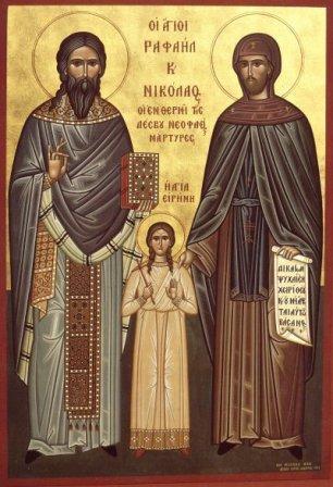Υποδοχή Ιερών Λειψάνων