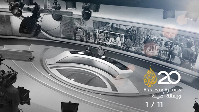 New Look d'Aljazeera Channel