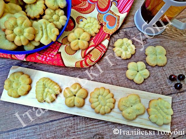 шприц прес печиво рецепт