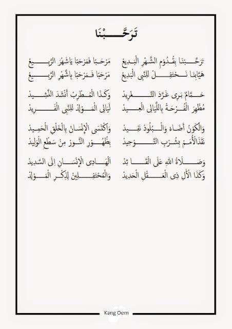 tarohhabna teks arab dan latin lengkap beserta artinya