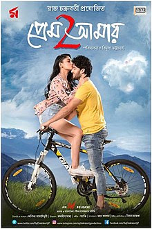 Prem Amar 2 is a romantic Indo-Bangladeshi film directed by Bidula Bhattacharya in 2019. The film story is written by Raj Chakraborty and screenplay is written by Arpita Roy Chowdhury. The film is produced by Raj Chakraborty Production and Jaaz Multimedia. The film is starred by Adrit Roy and Puja Cherry Roy in the lead roles and Biswajit Chakraborty, Sourav das, Shubhadra, Gulshan Ara Akhtar Champa, Shristi Pandey, Jannatun Nur Moon, Nader Chowdhury and others cast in the supporting characters.    Adrit Roy and Puja Cherry Roy in Prem Amar 2 Movie    Prem Amar 2 is a romantic drama film. Two young souls Joy Chowdhury and Apurba Chowdhury meet in the college and fall in love with each other. But Apurba's family does not accept this relationship and they are bound to get separated. On the other hand, Apurba's family gets ready her to get married to someone.    Adrit Roy and Puja Cherry Roy in Prem Amar 2 Movie    The story of the film Prem Amar 2 is very simple and get bored to watch and hear similar type of story and scenes. Audiences want some variation and some complex and good story with good cinematography and good editing. Everyone gets bored when s/he watch same type of story however it is a romantic or comedy or action thriller. But they don't like similar type of story. Good acting is also very important to become a good film. I think 'Prem Amar 2' is overall a normal film with simple story and with a low budget.   The film is released on 1st March, 2019 in Bangladesh.     Prem Amar 2 Movie Poster     Watch the official trailer of the film 'Prem Amar 2' (2019) here...
