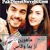 Mahween Episode 24 Last By Huma Waqas Pdf Download