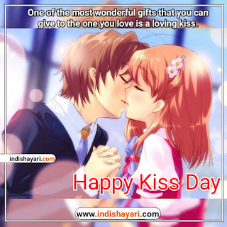 Happy kiss Day Quotes whishes greetings sms  images for whatsapp Facebook Instagram status