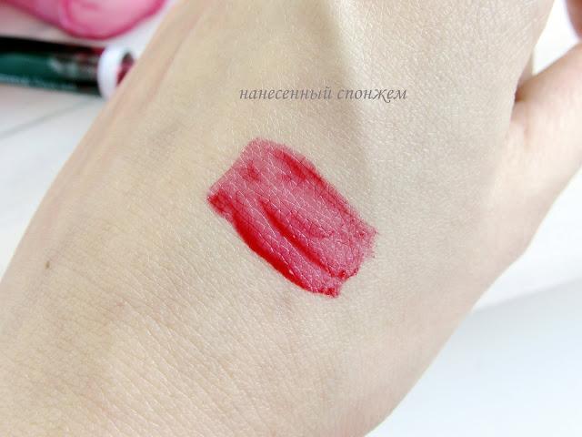 Вишневый Saemmul Real Tint от корейской марки The Saem