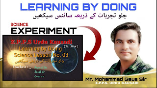 Learning by doing ( Science )