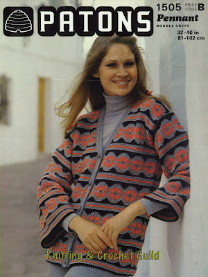 Vintage 1970s knitting patterns