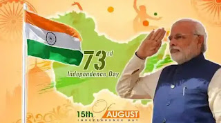 Happy Independence Day Bengali Quotes, SMS 2020