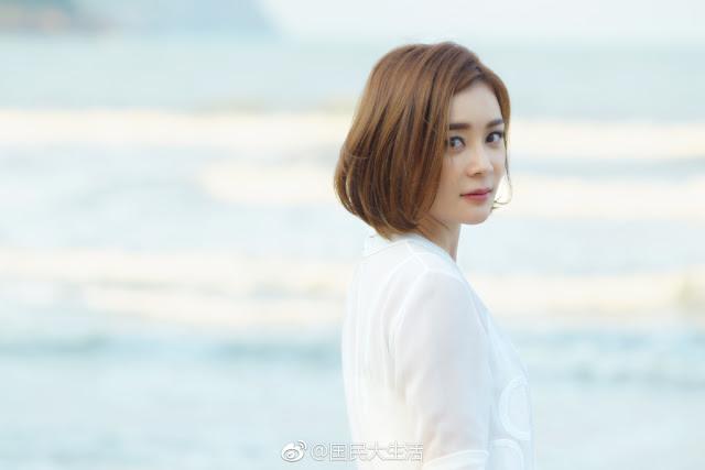 Guo Min Da Sheng Huo Yuan Shan Shan
