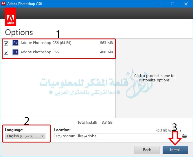 تحميل برنامج photoshop cs6 كامل يدعم العربيه مجانا