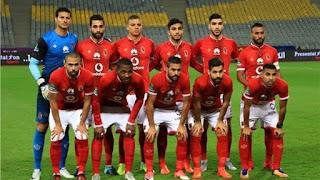 موعد مباراة الأهلي والشمس الودية والقنوات الناقلة اليوم 30 يونيو 2018
