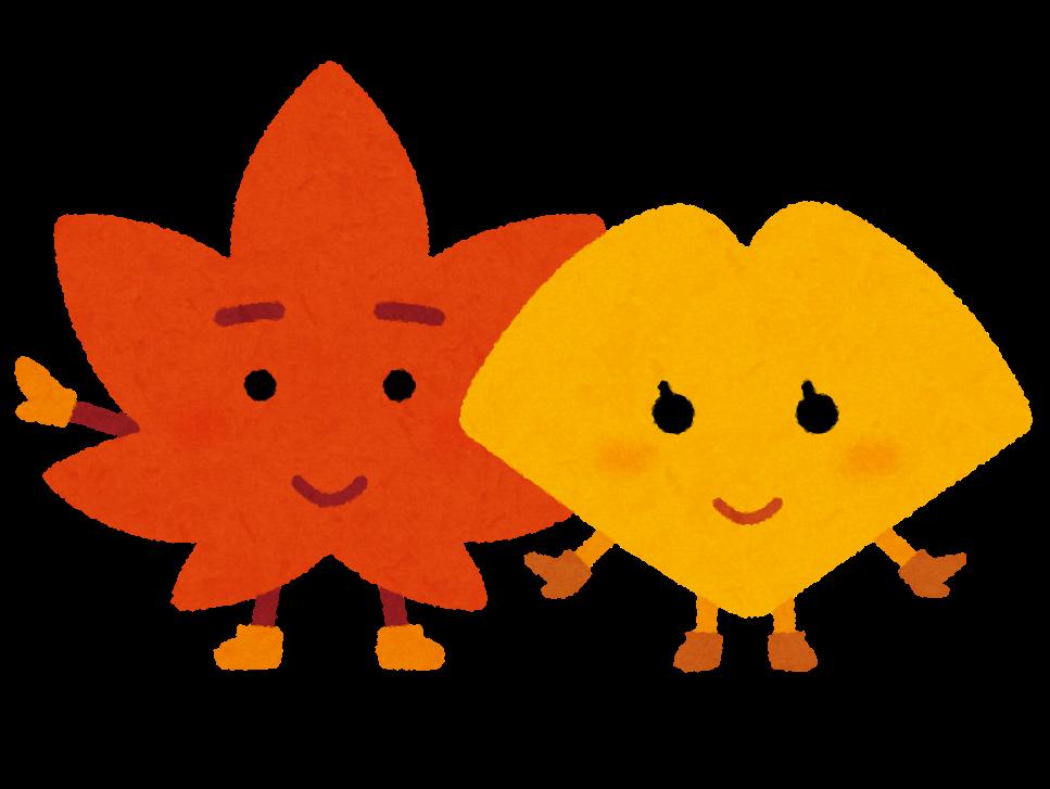 イチョウともみじのキャラクター(秋)   かわいいフリー素材集 いらすとや