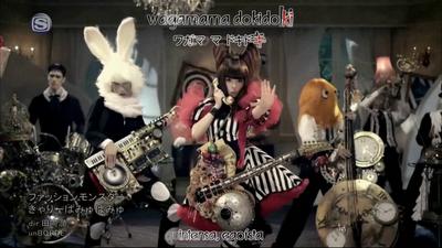 ICN-F: [ICN-F] Kyary pamyu pamyu - Fashion monster