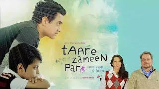taare zameen par, motivational movie taare zameen par, motivational film, inspirational movie for student