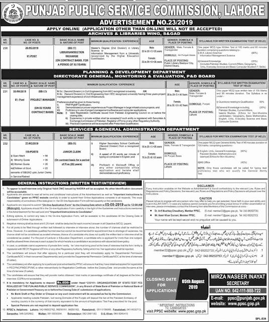https://www.jobspk.xyz/2019/07/punjab-public-service-commission-ppsc-jobs-2019-apply-online.html