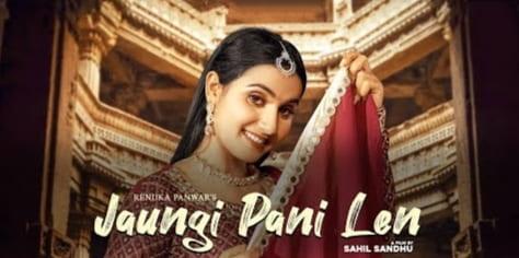 जाऊँगी पानी Jaungi Pani Len Lyrics in Hindi - Renuka Panwar