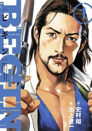 BEGIN Manga