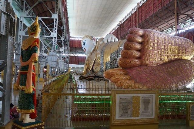 Chaukhtatgyi Buddha
