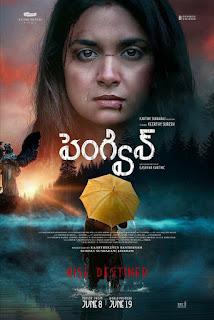 Penguin Telugu Full Movie Download