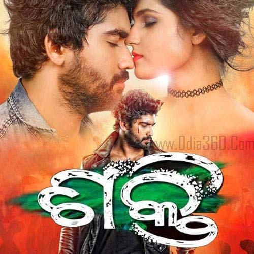 Shakti New Odia Movie Cast, Crews, Mp3 Songs, Poster, HD