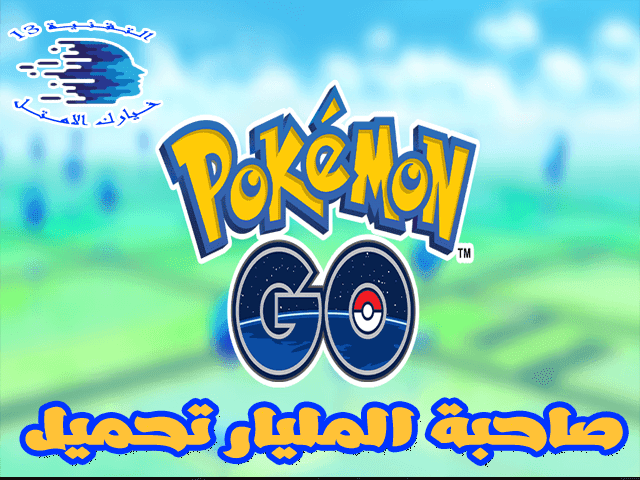 pokémon go pokemon let's go pokemon go plus nintendo switch pokemon switch pokemon tutuapp pokemon go twitter pokemon go pokemon android nintendo switch pikachu pokemon plus pokémon go plus nintendo switch pokemon let's go pokemon let's go switch pokemon go quest pokemon go android pokemon go 2019 pokemon go ios apkmirror pokemon go google fit pokemon go pokemon ios nox pokemon go switch pokemon let's go bluestacks pokemon go pokemon go play store pokemon let's go pikachu switch pokémon go reddit switch let's go pikachu pokéball plus pokemon go jvc pokemon go iphone nintendo switch pack pokemon nintendo pikachu auto catch pokemon go pokémongo pokémon let's go pikachu nintendo switch pokemon go konto promo pokemon go nintendo pokemon go nintendo switch pokémon let's go pikachu pokémon pokémon go pokémon go pokémon go pokémon go account