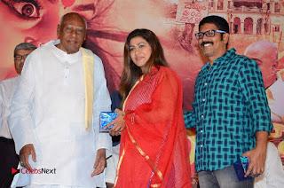 Avanthika Telugu Movie Trailer Launch  0031.jpg