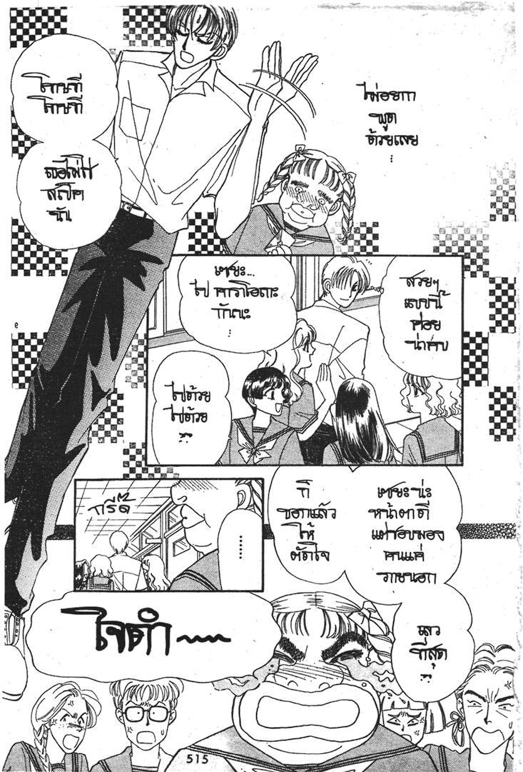 การ์ตูนไซโต้ จิโฮ,  การ์ตูนมิยูกิ คิตากาว่า, การ์ตูน Michiyo Akaishi, การ์ตูน Takase Yuka, การ์ตูน Natsue Ogoshi, การ์ตูน  Yuu Watase, การ์ตูน  Tamura Yumi, การ์ตูน  Yumeno Nanase, การ์ตูน  Chie Chinohara, การ์ตูน ชิโนฮาระ จิเอะ, การ์ตูน Miwa Sakai