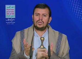 Mata-mata Arab Saudi Berhasil Bunuh Adik Pimpinan Pemberontak Syiah Houthi