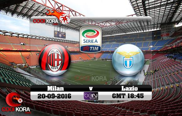 مشاهدة مباراة ميلان ولاتسيو اليوم 20-9-2016 في الدوري الإيطالي