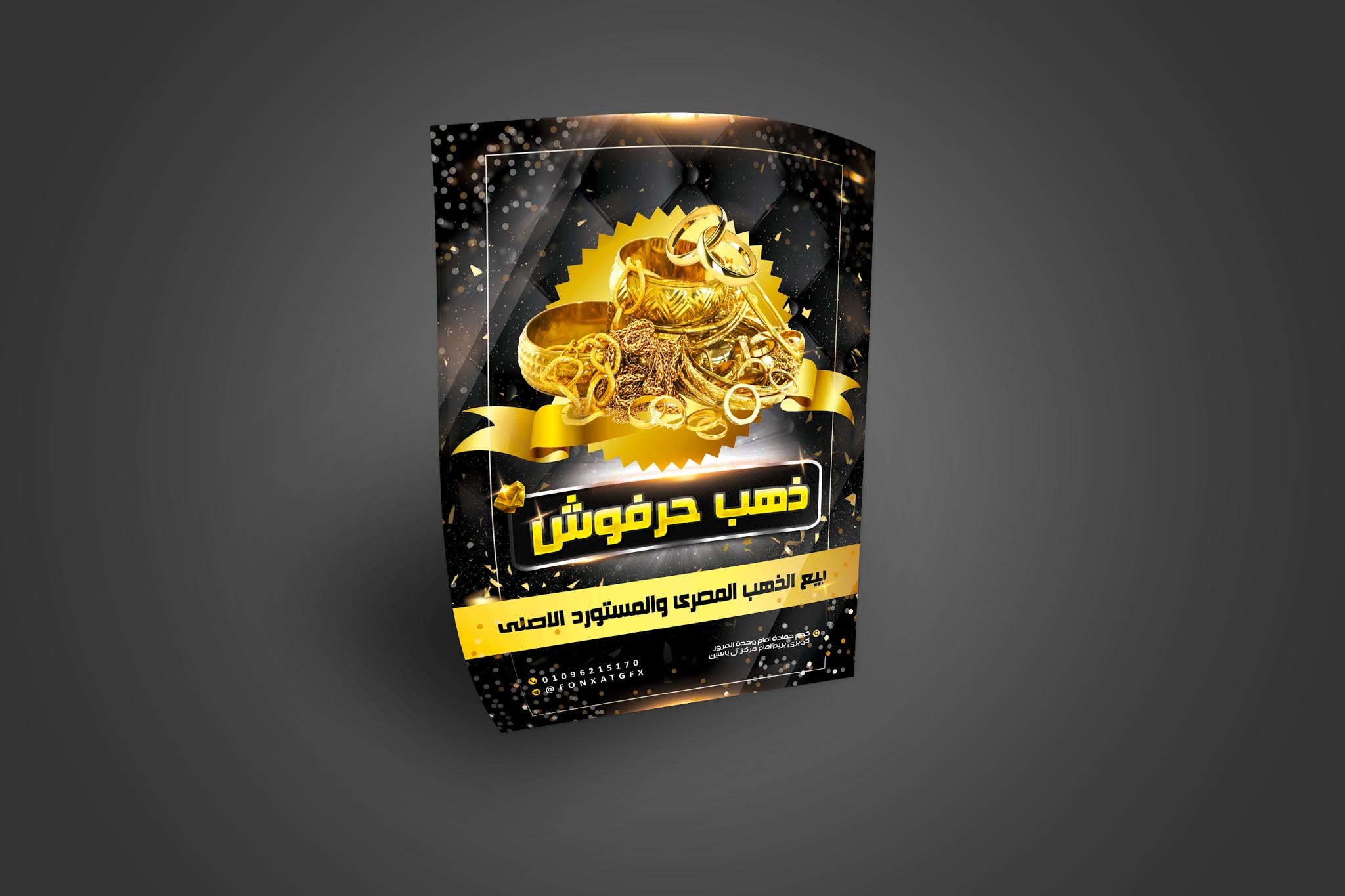 PSD decision of special deviation flyers with jewels according to the colors of black and gold
