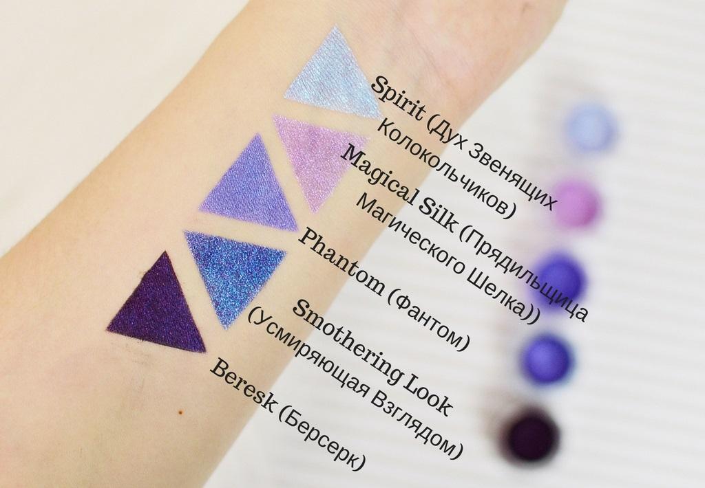 tammy tanuka sigil inspired pigmenty