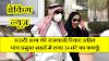#ब्रेकिंग_न्यूज़ सऊदी अरब की राजधानी रियाद सहित पांच प्रमुख शहरों में लगा 24 घंटे का कर्फ्यू।