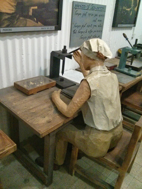 ייצור קליעים מכון איילון