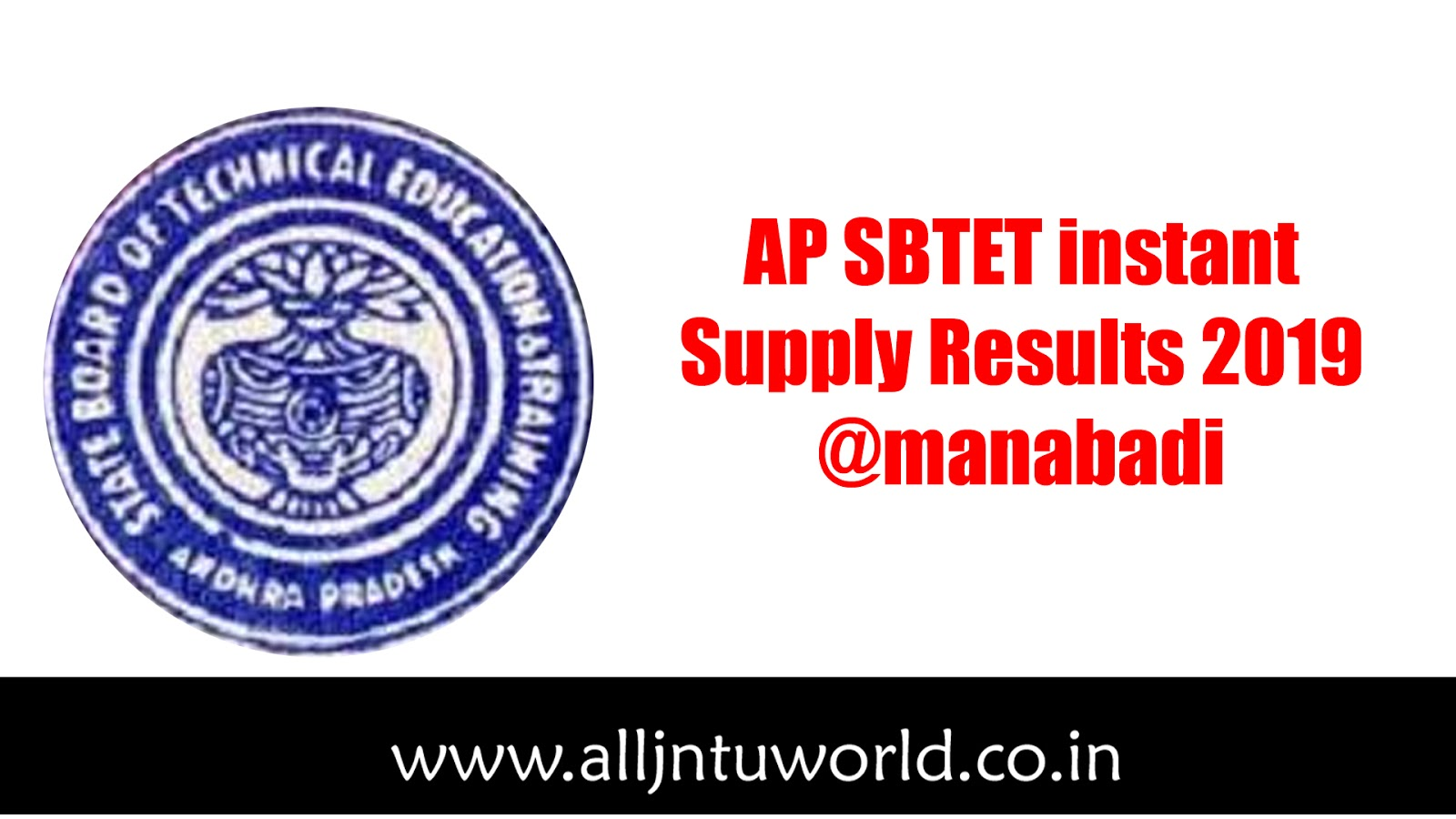 AP SBTET instant Supply Results (Released) 2019 @manabadi