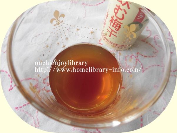 梅翁園「梅酢ドリンク飲む梅干」
