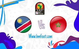 مقابلة المغرب نامبيا مباشر كاس افريقيا