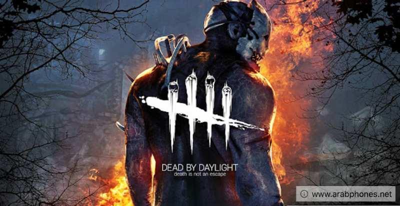 تحميل لعبة Dead by Daylight كاملة (apk + obb) آخر اصدار