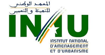 التسجيل القبلي بالمعهد الوطني للتهيئة والتعمير بالرباط